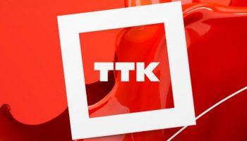 Компания ТТК подписала договорённость о совместной деятельности с Правительством Ростовского округа